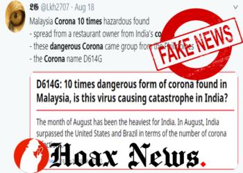 Corona Virus 10 times