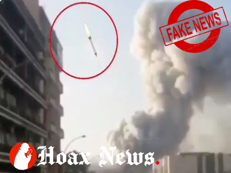 Missile striking Beirut fake video